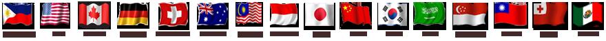 qmhc-flags